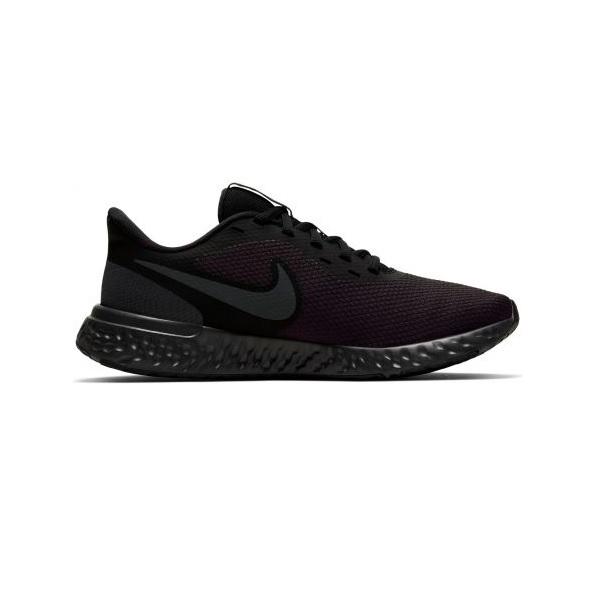 Nike REVOLUTION 5 W recenzie a test